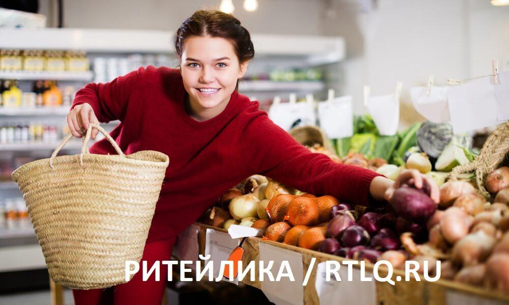 Фирменный магазин агропромышленного предприятия - РИТЕЙЛИКА / RETAILIQA