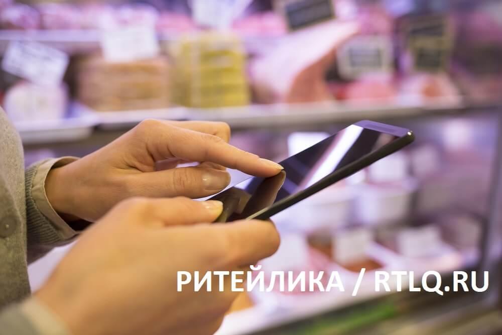 Аудит фирменной розницы по электронным чек-листам в Ритейлике