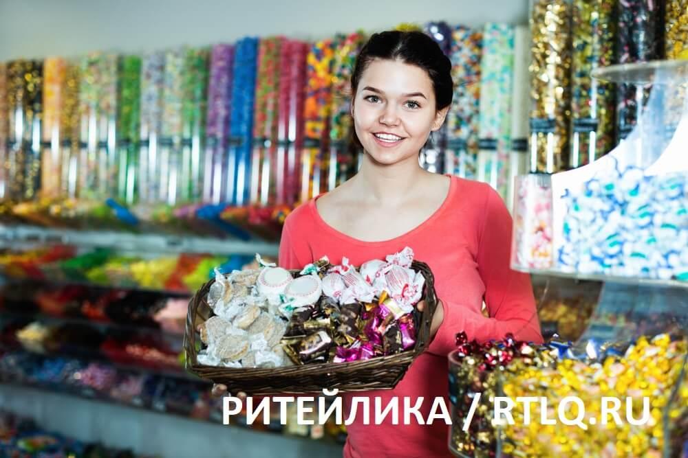 Фирменный магазин кондитерской фабрики - РИТЕЙЛИКА / RETAILIQA