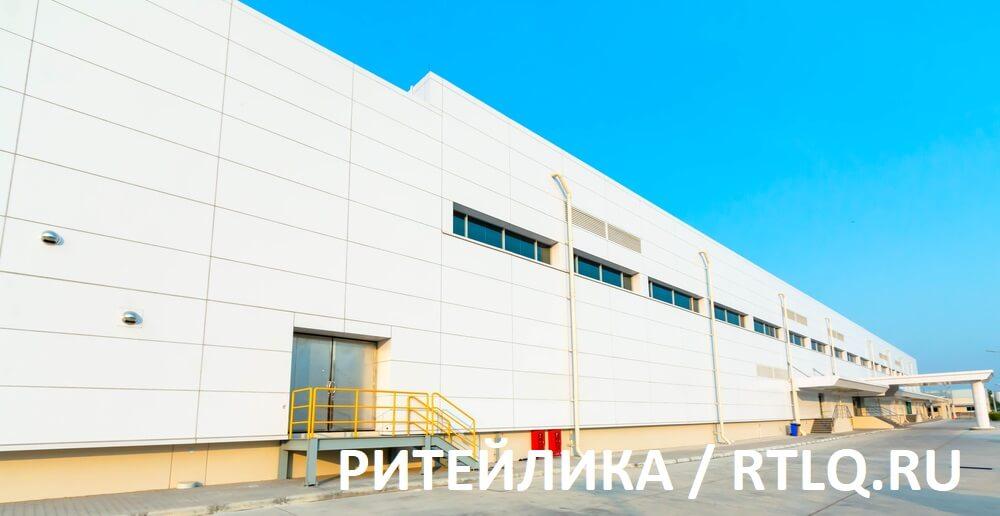 Холодные индустриальные склады REIT / WAREHOUSE / RETAILIQA
