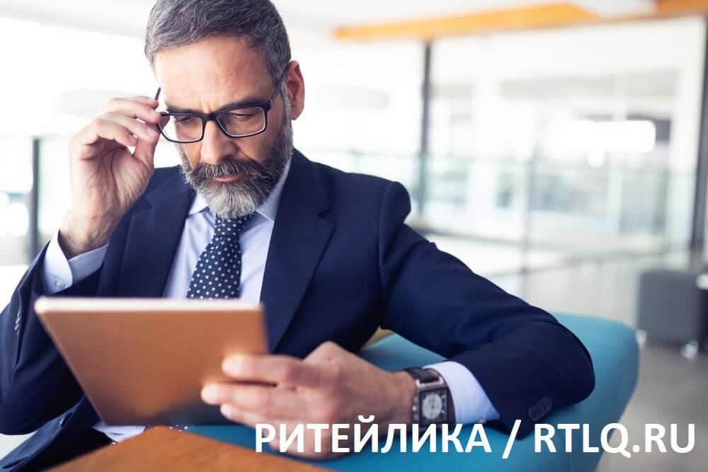 Отчетность для руководителей - РИТЕЙЛИКА / RETAILIQA