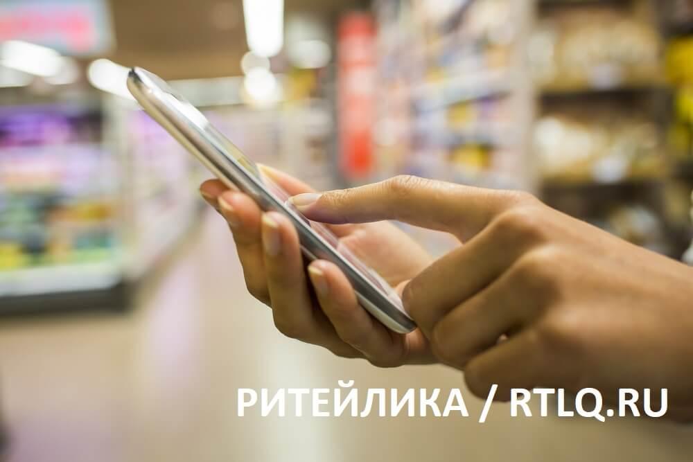 Мобильный аудит в розничной сети фирменных магазинов - РИТЕЙЛИКА / RETAILIQA