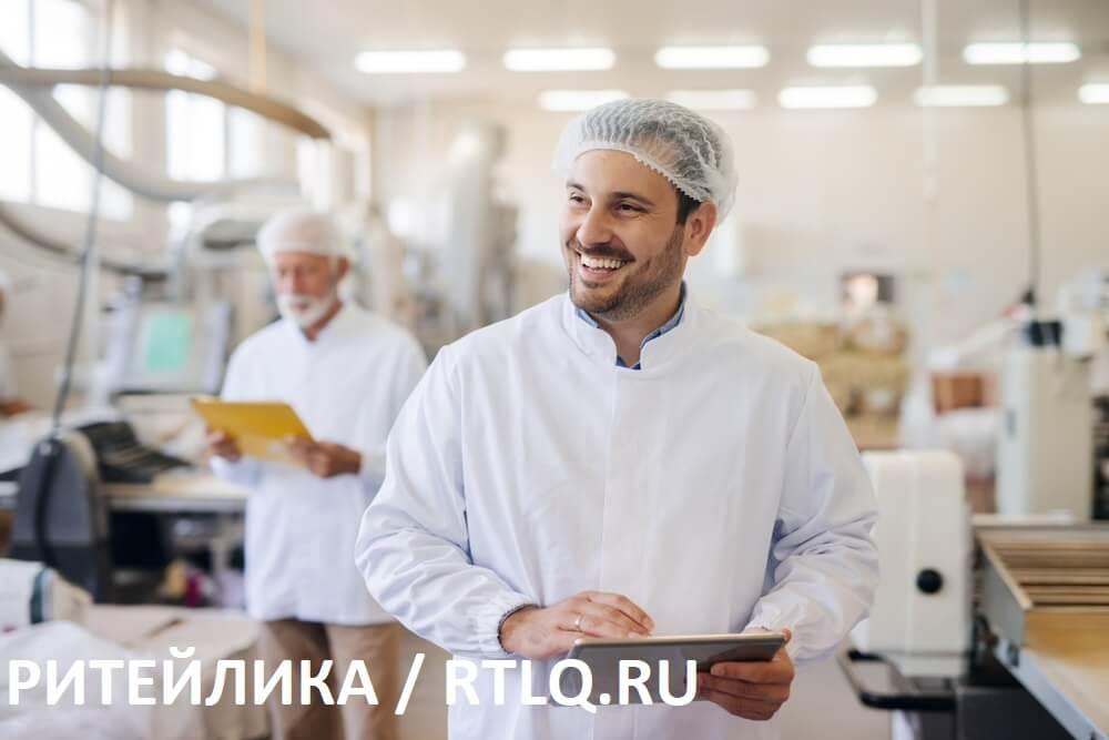 Технолог на пищевом производстве - РИТЕЙЛИКА / RETAILIQA