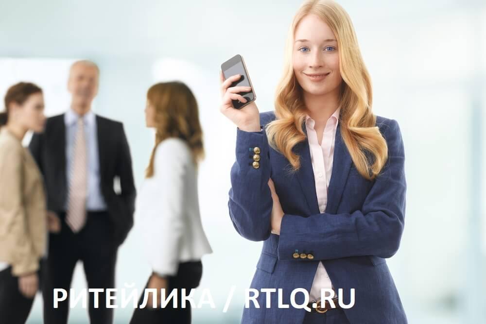 Автоматизация чек-листов - РИТЕЙЛИКА / RETAILIQA
