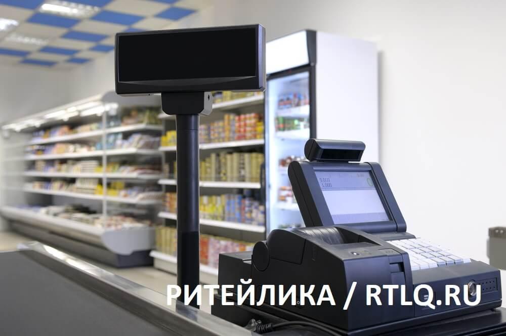 Проверка IT и кассового оборудования в магазине - РИТЕЙЛИКА / RETAILIQA