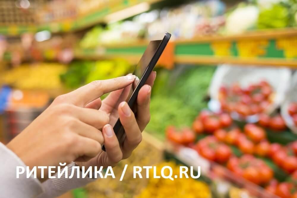 Контроль СТМ и мониторинг цен конкурентов - РИТЕЙЛИКА / RETAILIQA