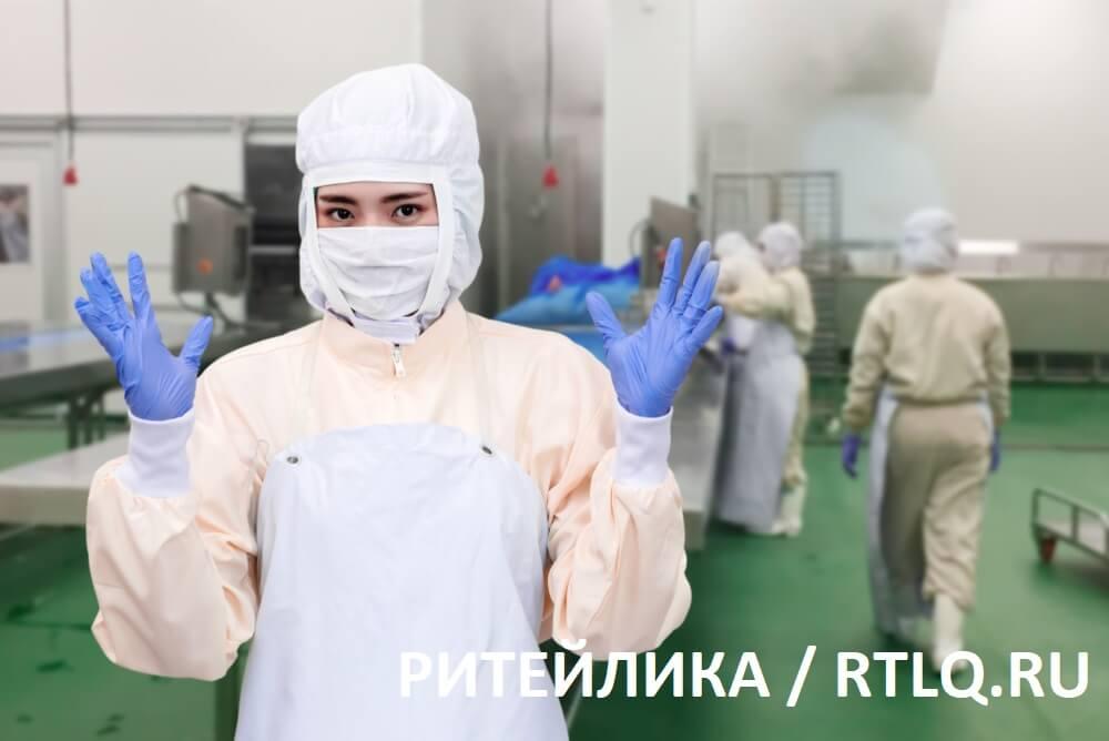 Контроль санитарии на пищевом производстве - РИТЕЙЛИКА / RETAILIQA